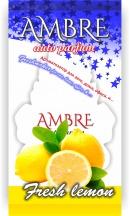 AMBRE *пакет*
