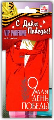 VIP PARFUME